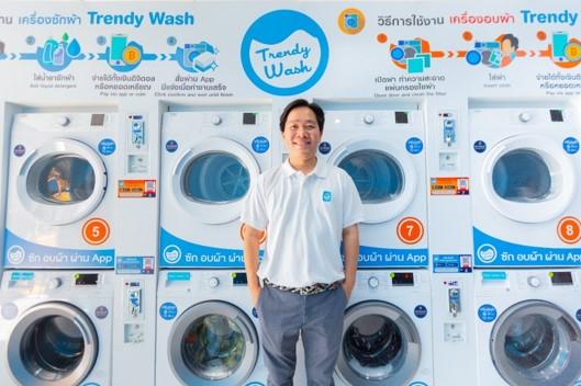 Trendy Wash ร้านสะดวกซัก ให้บริการซัก อบผ้า ผ่าน app